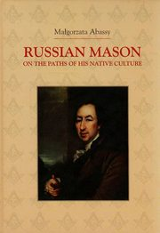 Russian Mason on the Paths of his Native Culture, Małgorzata Abassy